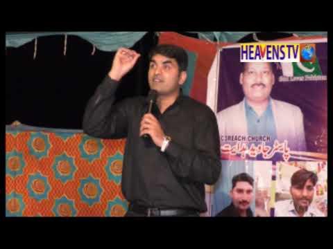 Arshad E Azam (133 Chak Kamal Pur)