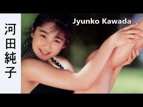 【河田純子】画像集。白く輝くアイドル、Jyunko Kawada