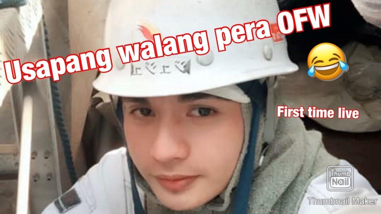 Usapang walang pera Ofw.bisaya version - YouTube