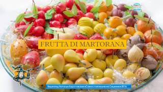 Сицилия - еда, вино и сувениры