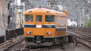 近鉄鶴橋駅にて 30000系ビスタEX