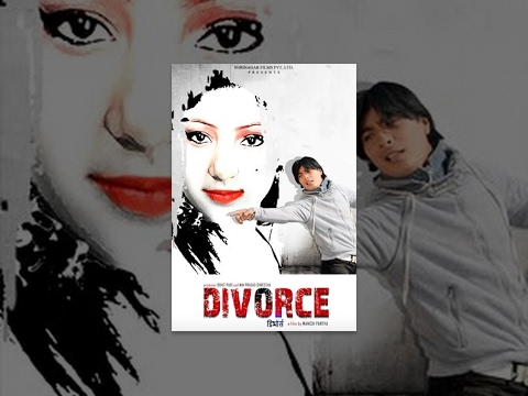 Nepali Movie - DIVORCE