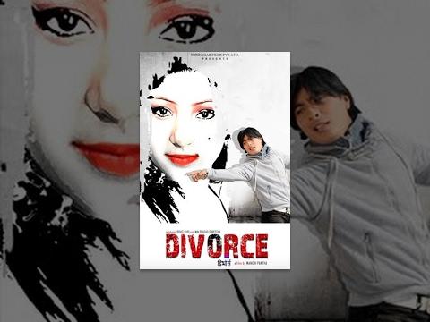 Nepali Movie - DIVORCE