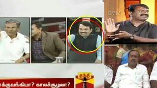 Comedy Politicians Compilation || #Seeman #HRaja #Sellur #Pandey || Marana Troll