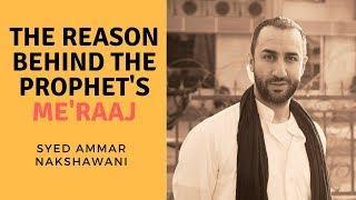 2 Reasons Behind Prophet Muhammad Meraj - Syed Ammar Nakshawani