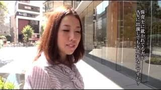 Young japanese wife 2