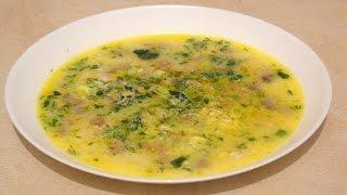 Грибной суп с сыром.Как приготовить вкусный грибной суп.Нежнейший грибной суп.