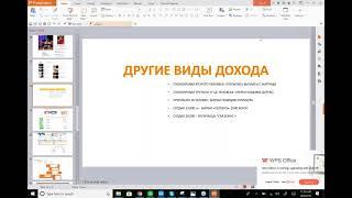 2018 04 09 Люба Аронова