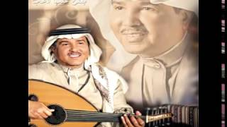 Mohammed Abdo   Amout We Areaf   محمد عبده   أموت واعرف