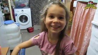 Семья Бровченко. Аня приготовила свой первый суп сама. (ей  8 лет.) (12.15г.)