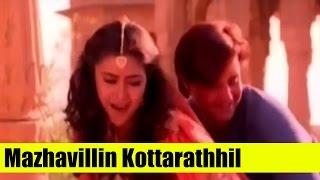 Malayalam Song - Mazhavillin Kottarathhil - Indraprastham - Starring Mammootty, Simran, Prakash Raj