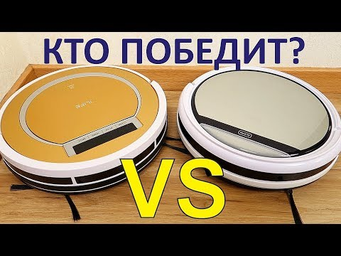 Батл между Роботами Пылесосами! Кто победит? ILIFE V50 vs V55
