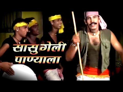 sasu-geli-panyala-|-gaurai-geete-|-aadivasi-varali-dhamal-nachachi-gani