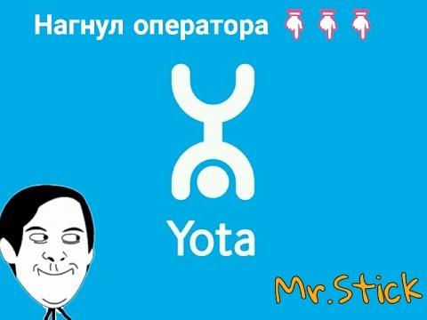 Yota и торренты Решение
