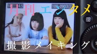 新井乃亜、石野理子、百岡古宵の撮りおろし写真とインタビューが「月刊...