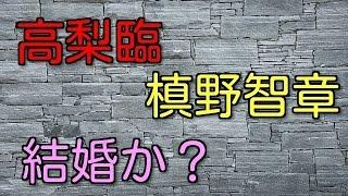 チャンネル登録お願いします。 ➡http://goo.gl/xyuf0n 本日は動画をご覧...