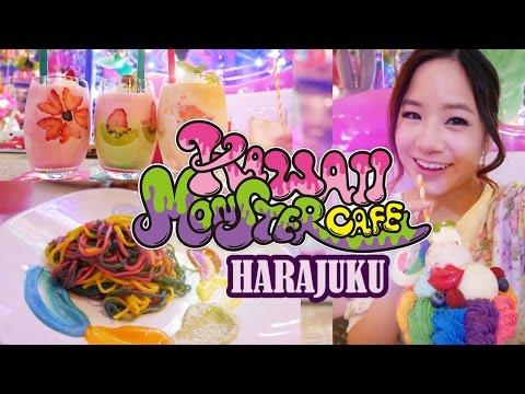 JAPAN VLOG: HARAJUKU Kawaii Monster Cafe | かわいいモンスターカフェ
