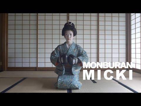 buy online e817f 5e0be Monburan Micki trailer - YouTube