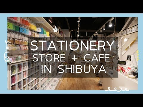 WRAPPLE Stationery & DIY Store in Shibuya Tokyo ( ラッピングとD.I.