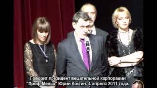 """О Премьере фильма """"Мастер и Маргарита"""" Ю.Кары ч.2"""