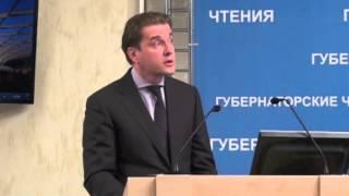 видео Банк Запсибкомбанк