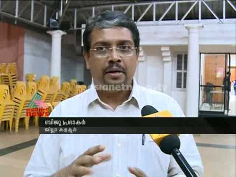 Safe Sound Campaign In Trivandrum  New Order Released ByCollector