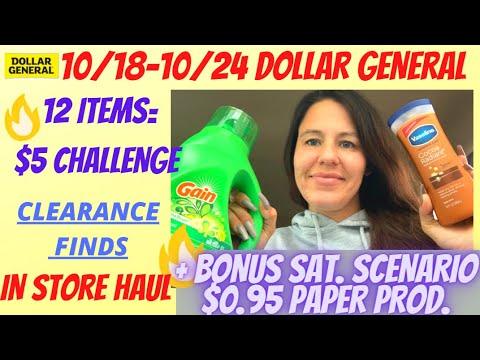 😁10/18 -10/24 Dollar General Deals Can Do NOW |ALL Digital $5 CHALLENGE🔥 Dollar General Best Deals