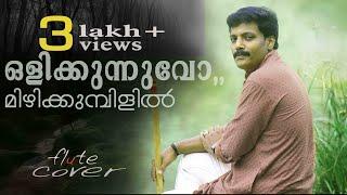 Olikkunnuvo...mizhikumbilil | Chambakkalam thachan [1992]   [Flute] by Dileep babu .B