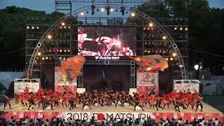 2018 どまつり  井原水産&北星学園 前夜祭 メイン会場 広角