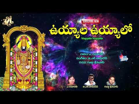 vuyyala-vuyyalo-|-lord-venkateswara-devotional-songs-|-jayasindoor-venkateswara-bhakti