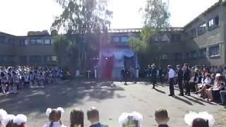 Вальс 11 класс песня Первое сентября сл Н Моткова