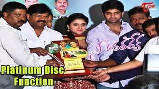 Nee jathaleka Movie Platinum Disc Function   Naga Shourya, Parul Gulati