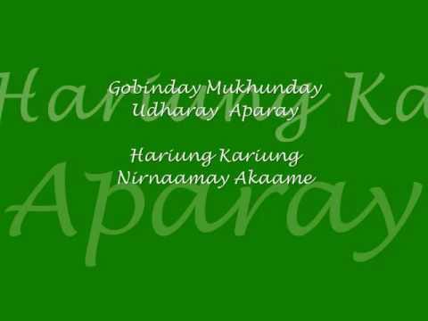 """Gobinday"" - Mantra/Chant by Mantra Girl - YouTube | 480 x 360 jpeg 10kB"