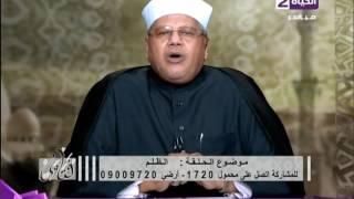 شاهد.. الشيخ محمد توفيق يكشف سر 'الوحم'