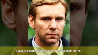 Gambar cover Егоров, Андрей Павлович - Биография