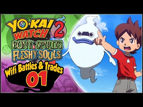 Yo-Kai Watch 2 - Wifi Battles & Trades With Subscribers Part 1!