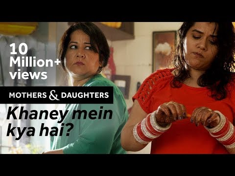 Thumbnail: Khaney Mein Kya Hai? | Mothers & Daughters