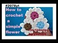 Simple crochet flower, Easy flower to crochet, 2078yt