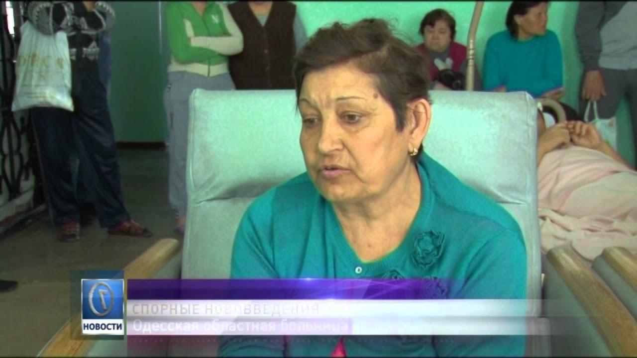 Записаться на прием к врачу красногорская районная больница ур