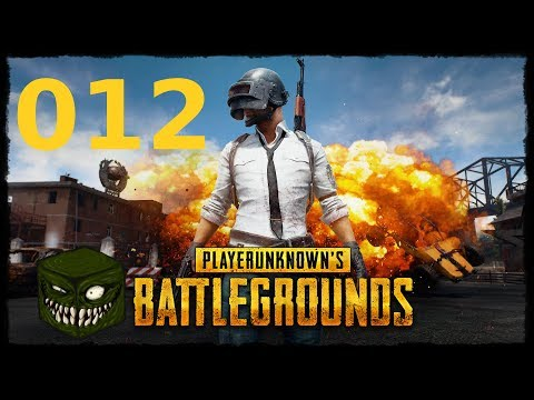 ►012◄ ┤Playerunknown's Battlegrounds├  |