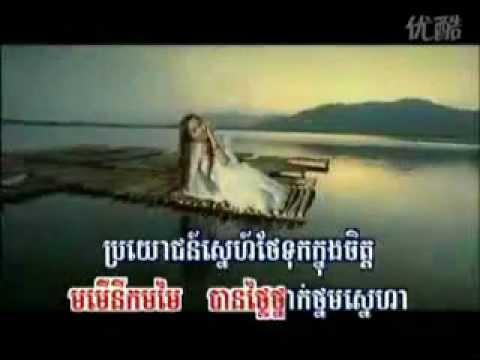 柬埔寨歌曲《老鼠愛大米》翻唱