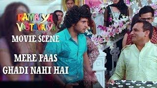 Video Mere Paas Ghadi Nahi Hai, Dimag Bhi Nahi Hai - Ramaiya Vastavaiya Scene - Girish & Shruti download MP3, 3GP, MP4, WEBM, AVI, FLV Januari 2018