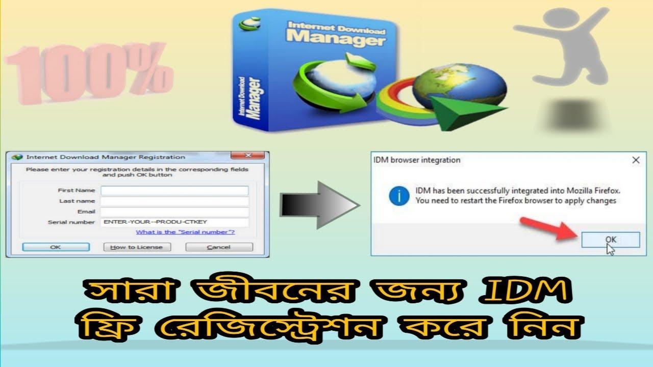 Cracked IDM | Internet Download Manager | registration ...