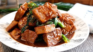 Make this Yummy Teriyaki Tofu with ONLY 7 ingredients! 照烧豆腐 Braised Tofu in Teriyaki Sauce / Glaze