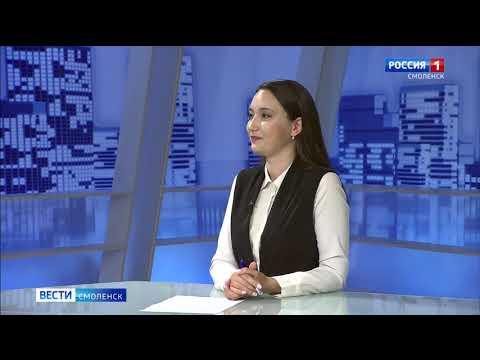 В Смоленской области снизилась детская смертность в ДТП