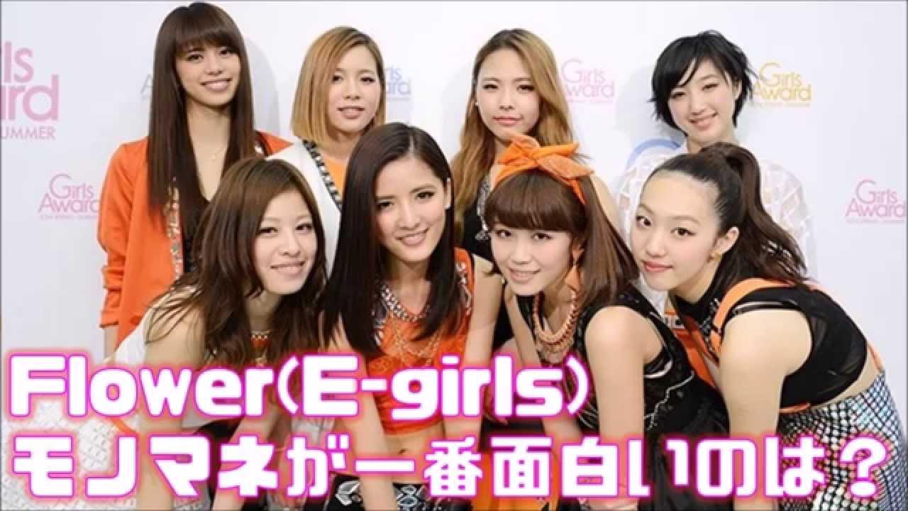 Flowerモノマネが一番似ているのは鷲尾伶菜!面白いのは坂東希!w , YouTube
