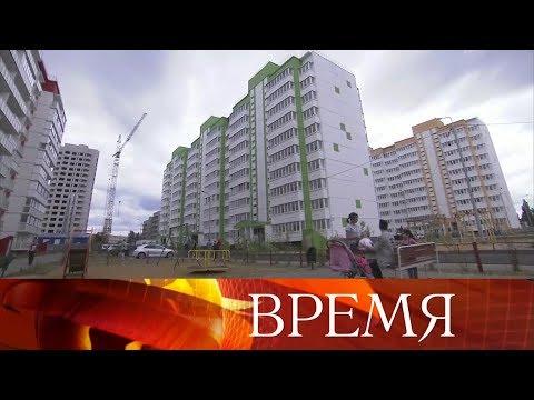 Игорь Артамонов доложил президенту, как идет переселение из аварийного жилья в Липецкой области.