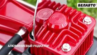 Обзор автомобильного компрессора Белавто БК45 Зубр