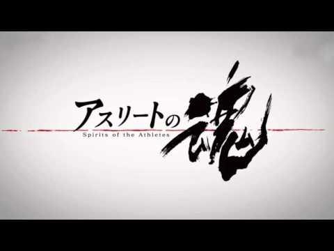 テーマ曲 - アスリートの魂 - NHK