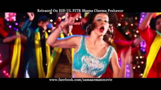 MASHALLAH Official Song PROMO - Zama Armaan (2013) HD 720P